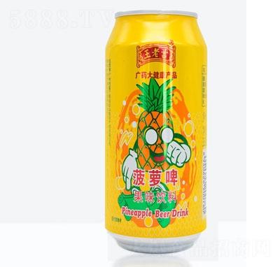 王老吉菠萝啤果味饮料500ml