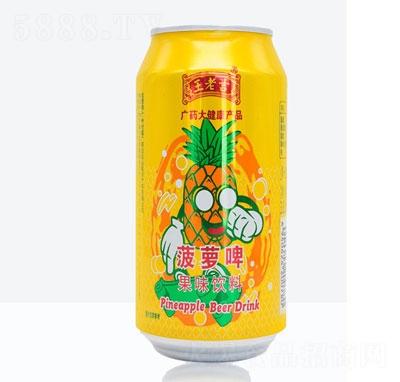 王老吉菠萝啤果味饮料