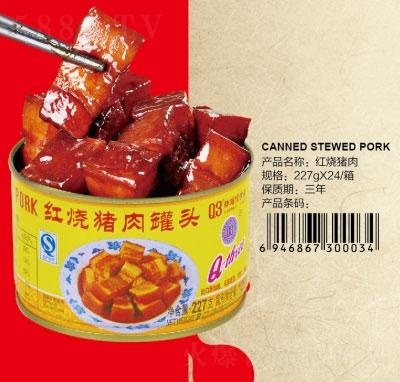 Q3红烧猪肉罐头227克产品图