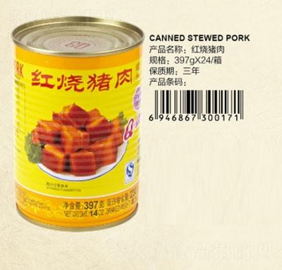 Q3红烧猪肉罐头397克产品图