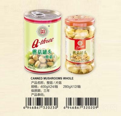 Q3蘑菇罐�^罐�b�a品�D