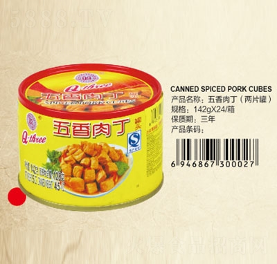 Q3五香肉丁罐头142克产品图