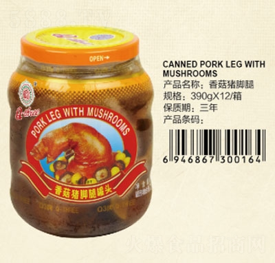 Q3香菇猪脚腿罐头产品图