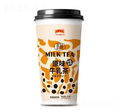 王老吉原味牛乳茶