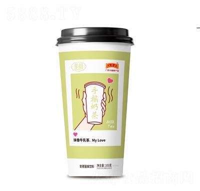 王老吉抹香牛乳茶