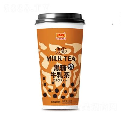 王老吉黑糖牛乳茶