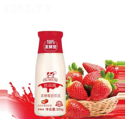 �W慕斯�l酵酸奶�品草莓味320g
