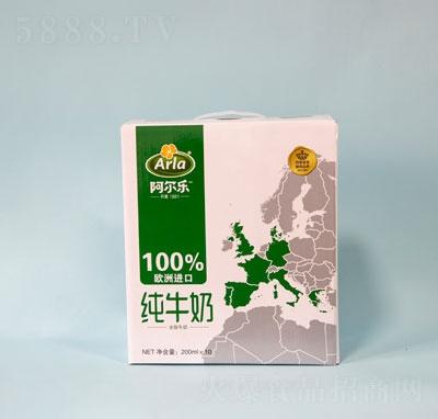 阿尔乐全脂纯牛奶200mlX10盒装