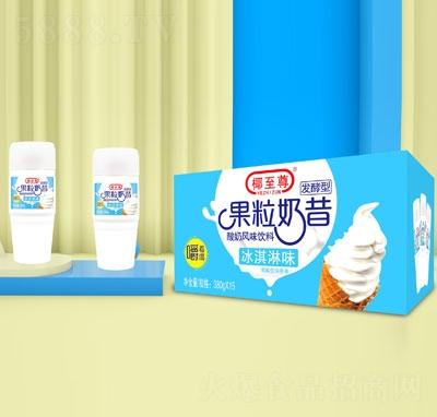 椰至尊果粒奶昔冰淇淋味(箱)产品图