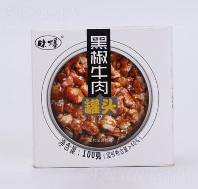 味爆黑椒牛肉罐头产品图