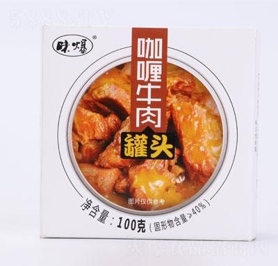 味爆咖喱牛肉罐头产品图