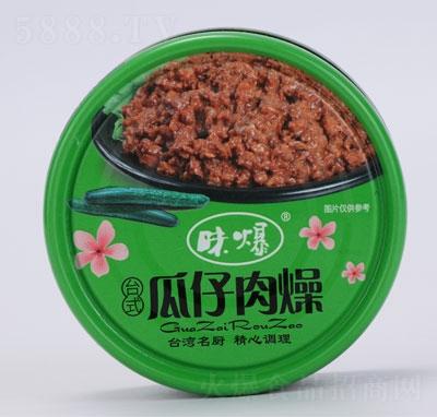 味爆台式瓜仔肉燥罐头产品图