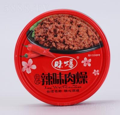 味爆台式辣味肉燥罐头产品图