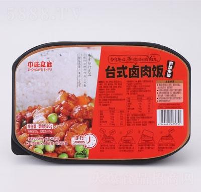 中味食府台式卤肉饭
