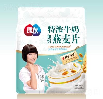 康友特浓牛奶燕麦片1.018kg