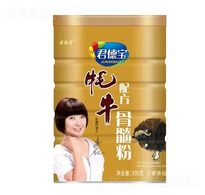 君德宝牦牛配方骨髓粉300g