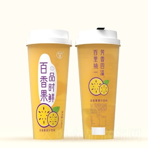 望花潭品时鲜百香果果汁饮料630ml