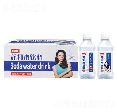 宜泉苏打水饮料