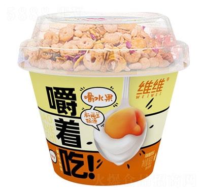 维维黄桃谷物酸奶