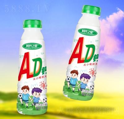 时代之星AD钙奶乳酸菌风味饮料450ml