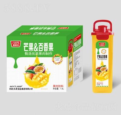 庞迪芒果&百香果果肉饮料