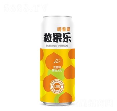 豪脉粒果乐黄桃汁500ml