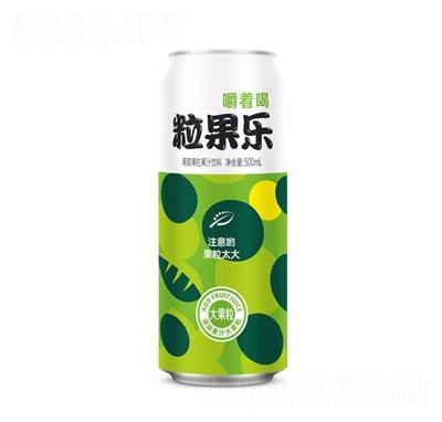 豪脉粒果乐葡萄汁500ml