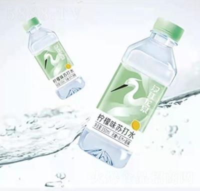 汉江龙泉柠檬味苏打水