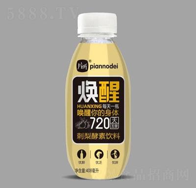片断焕醒刺梨酵素饮料408ml