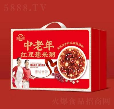 全福八宝中老年红豆薏米粥