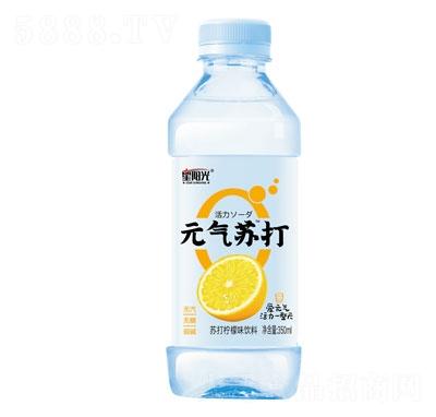 星�光元�馓K打��檬味350ml