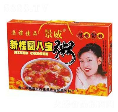 景威新桂圆八宝粥(箱)产品图