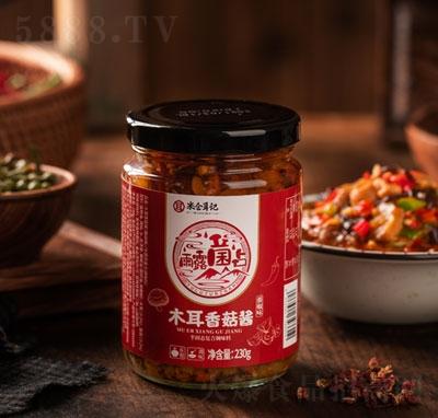 米仓耳记木耳香菇酱230g产品图