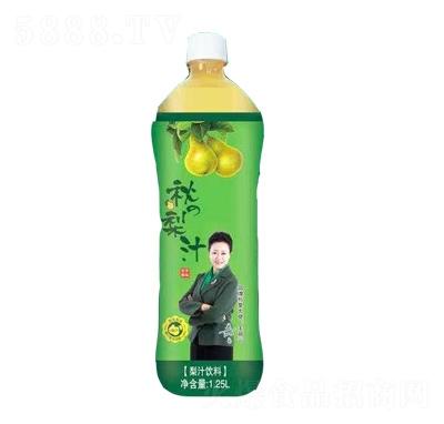 椰利秋梨汁1.25L