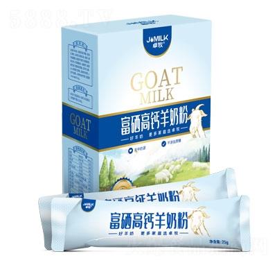 卓牧富硒高钙羊奶粉(盒)产品图