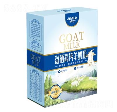 卓牧富硒高钙羊奶粉产品图
