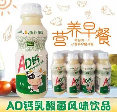 万君乐AD钙乳酸菌风味饮料340ml