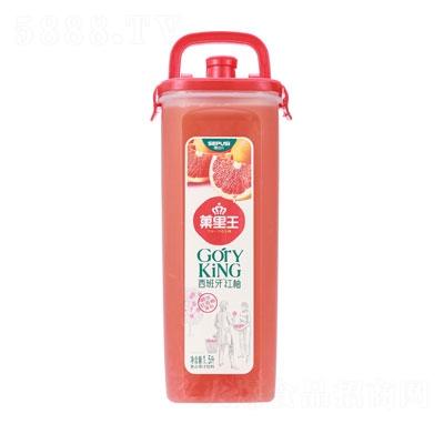 禧百氏拎桶果汁西班牙红柚味1.5L