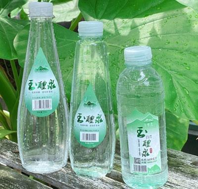玉醴泉低频共振矿泉水瓶装系列产品图