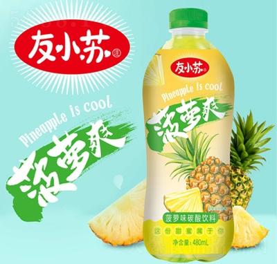友小苏菠萝味碳酸饮料480毫升