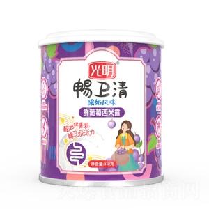光明畅卫清酸奶风味鲜葡萄西米露1x12x312g