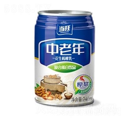 当旺中老年花生核桃乳复合蛋白饮品240ml
