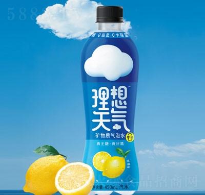 理想天气矿物质气泡水柠檬味