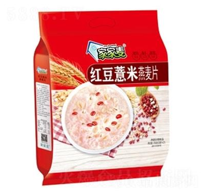 家家麦红豆薏米燕麦片735克产品图