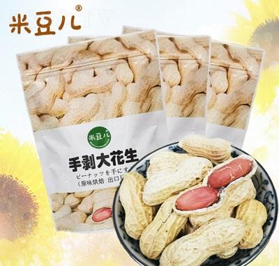 米豆儿手剥大花生产品图