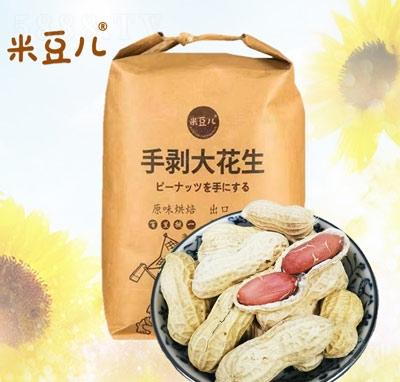 米豆儿手剥大花生原味烘焙产品图
