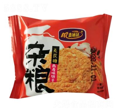 麦通达无蔗糖杂粮饼干燕麦味产品图