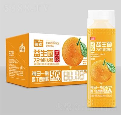 艾尔牧益生菌发酵复合果汁鲜橙380mlx15瓶