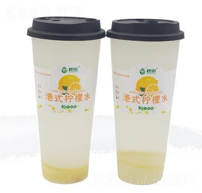 桂饮港式柠檬水