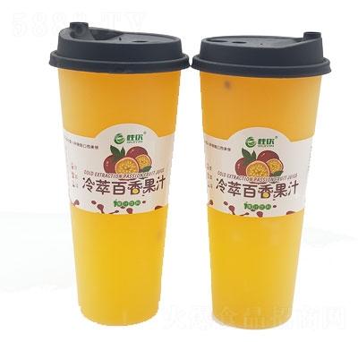 桂饮冷萃百香果汁